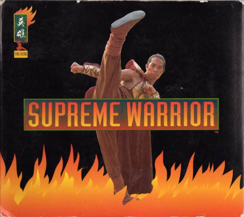 Supreme Warrior DOS Other Keep Case - Front