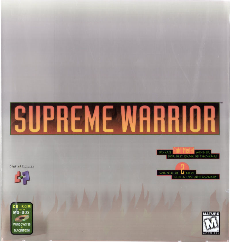 Supreme Warrior DOS Front Cover