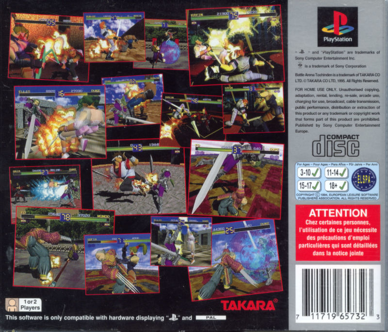 Battle Arena Toshinden 1995 Playstation Box Cover Art Mobygames