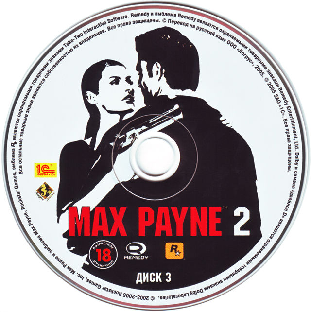 Max Payne 2: The Fall of Max Payne Windows Media Disc 3