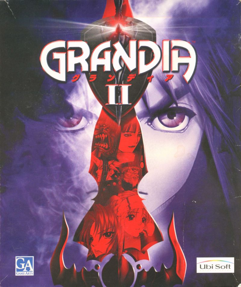 Grandia II Windows Front Cover