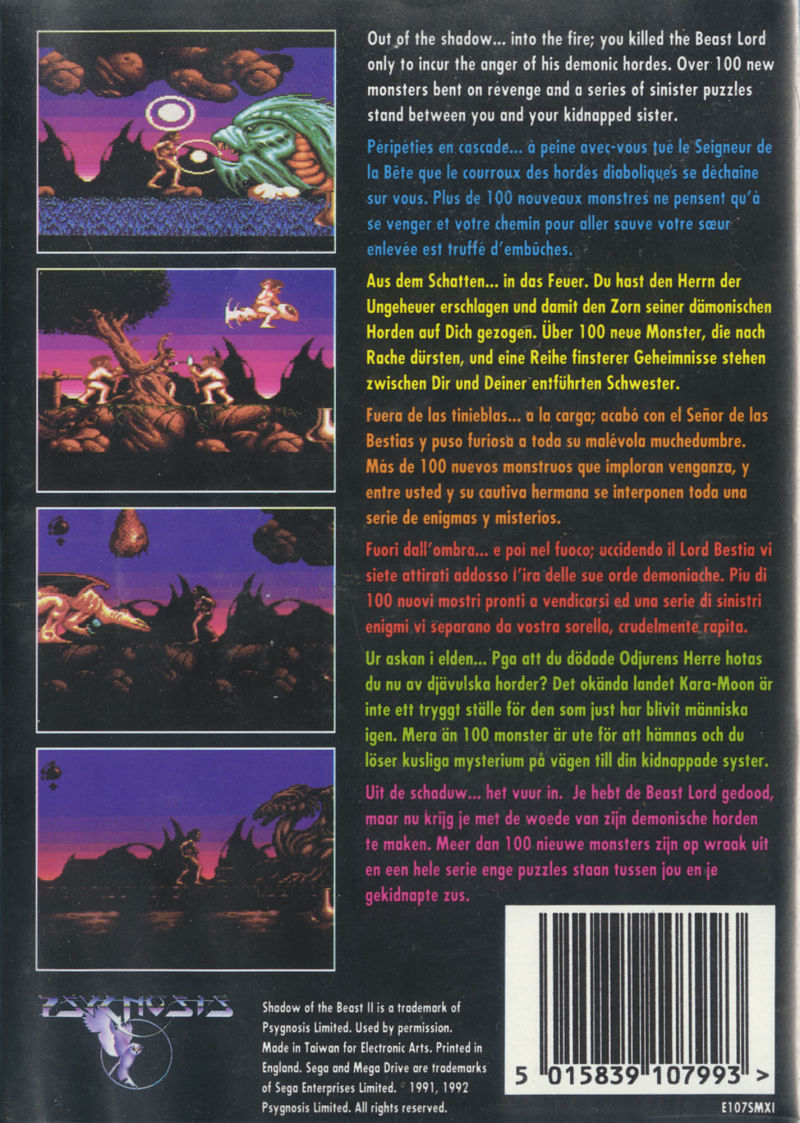 Shadow of the Beast II Genesis Back Cover
