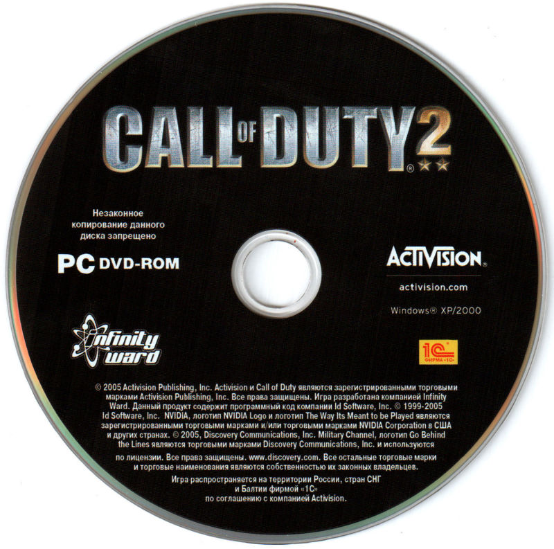 Call of Duty 2 Windows Media