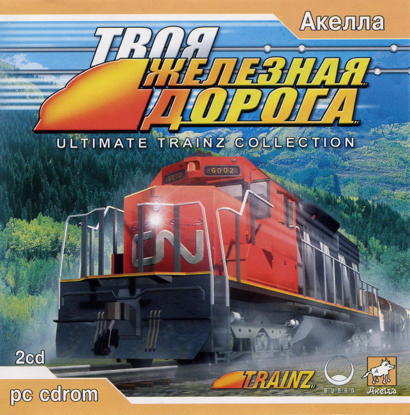 Ultimate Trainz Collection Windows Front Cover
