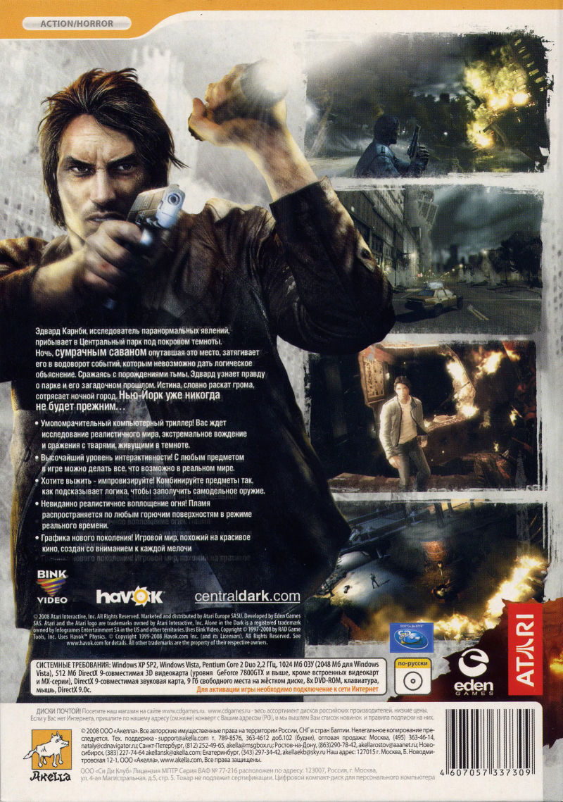 Alone In The Dark 2008 Box Cover Art Mobygames