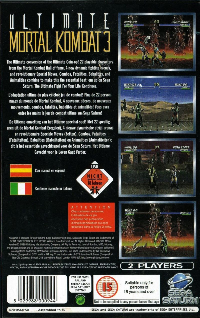 Ultimate Mortal Kombat 3 SEGA Saturn Back Cover