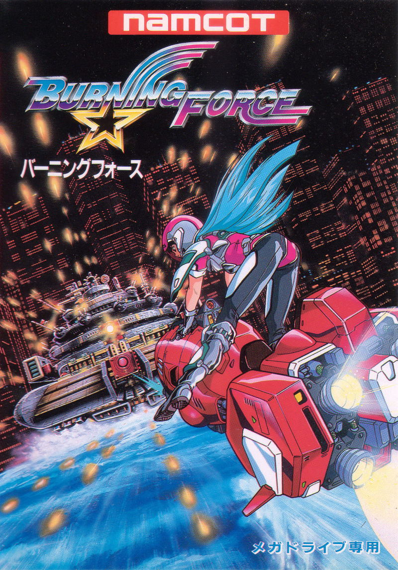 Burning Force Genesis Front Cover
