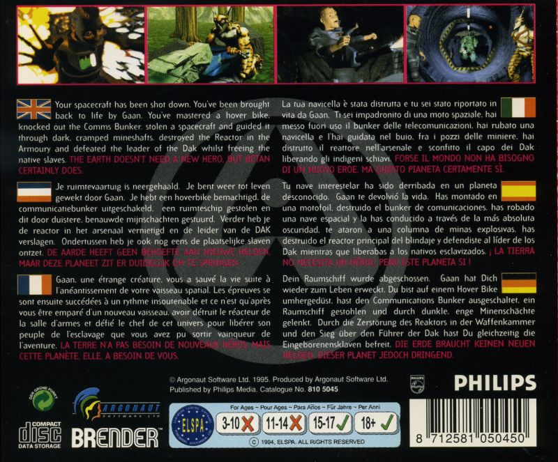Alien Odyssey DOS Other Jewel Case - Back Cover