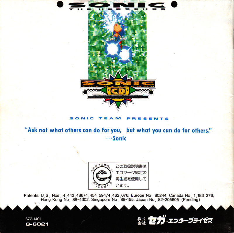 Sonic CD SEGA CD Inside Cover Left Side - Back of Instruction Booklet