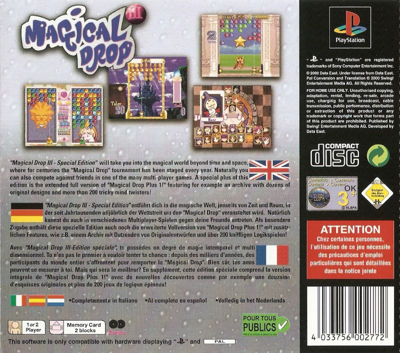 Magical Drop III PlayStation Back Cover