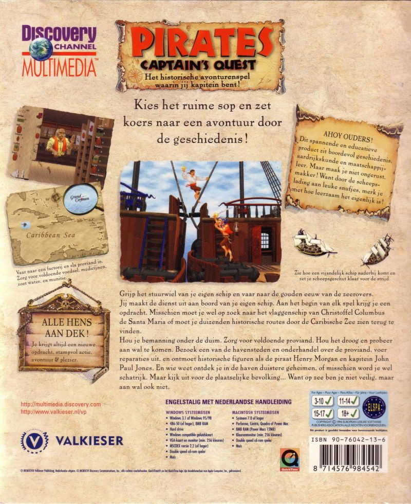 Pirates: Captain's Quest Macintosh Back Cover