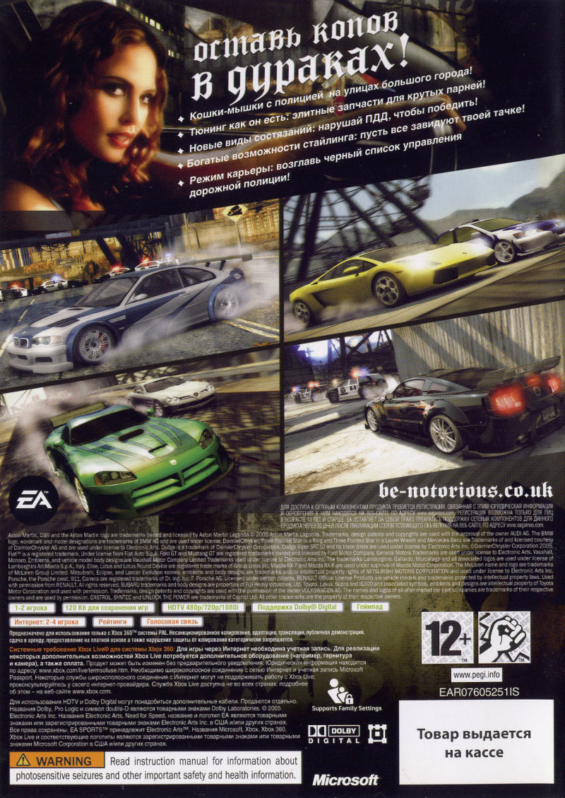 Need For Speed Most Wanted 2005 Xbox 360 Box Cover Art Mobygames