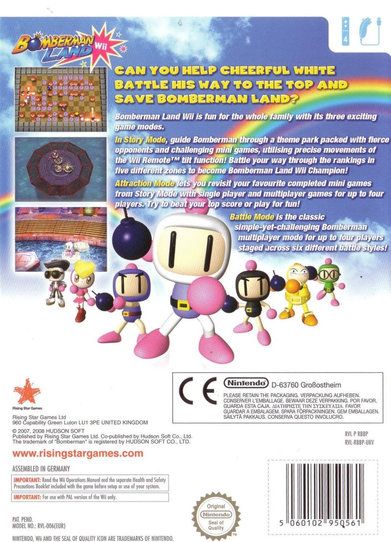 Bomberman Land Wii Back Cover