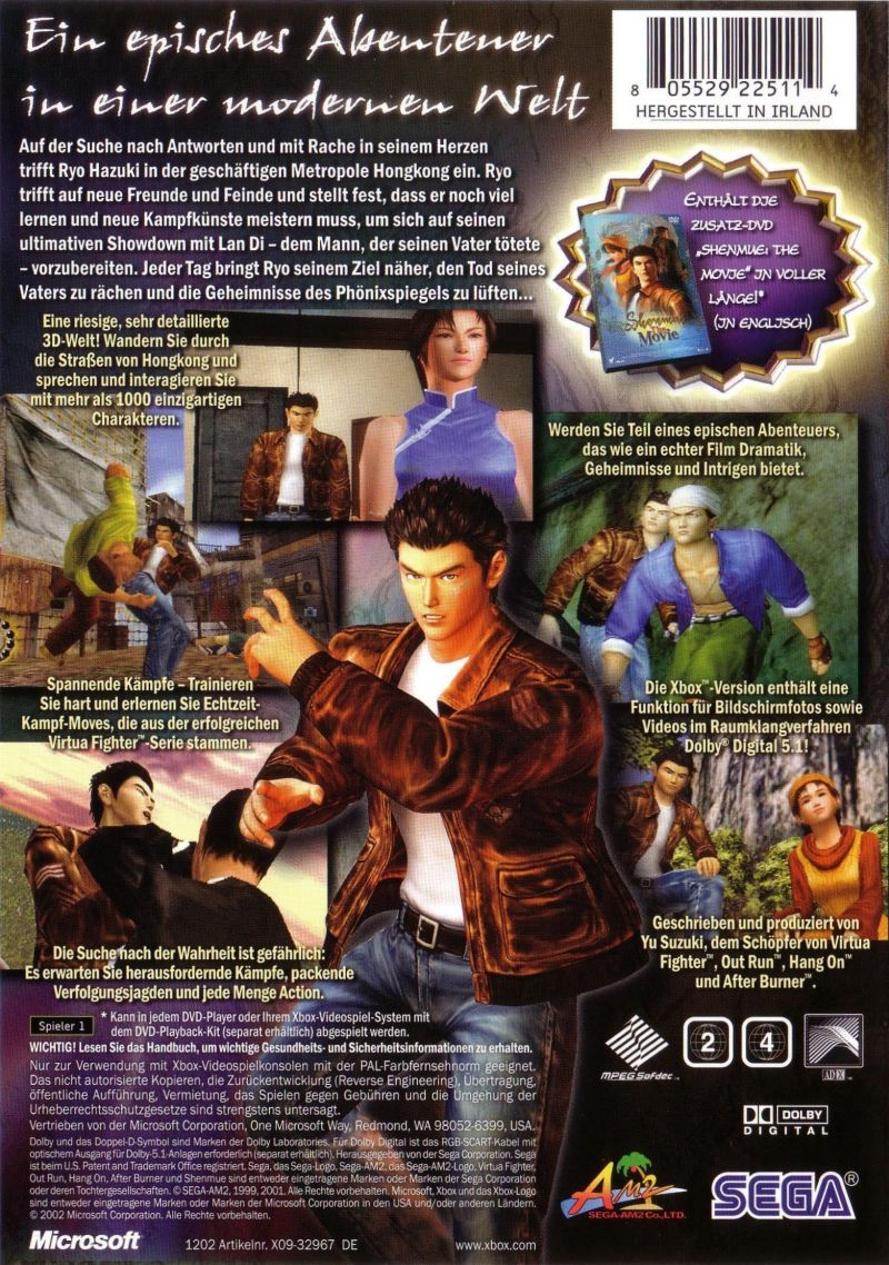 Shenmue II Xbox Back Cover
