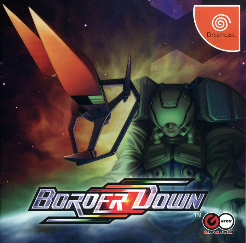 Border Down Dreamcast Front Cover