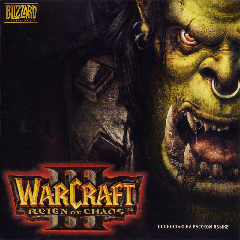 WarCraft III: Reign of Chaos Windows Front Cover