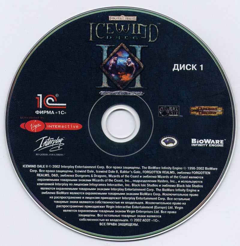 Icewind Dale II Windows Media Disc 1/2
