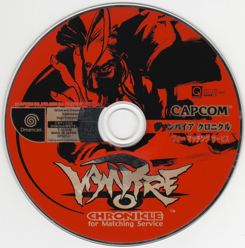 Vampire Chronicle for Matching Service Dreamcast Media