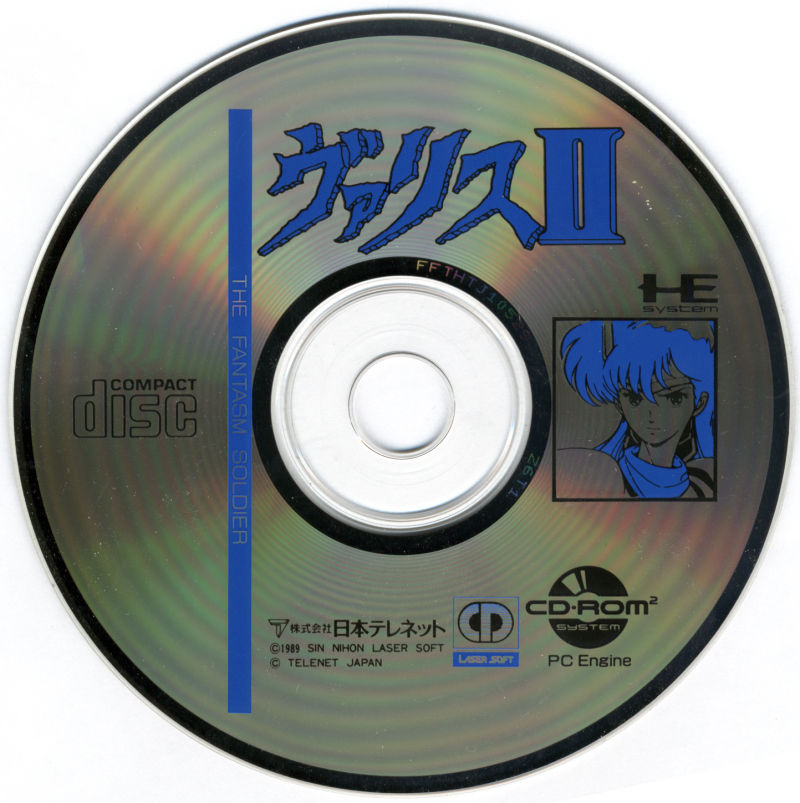 Valis II TurboGrafx CD Media