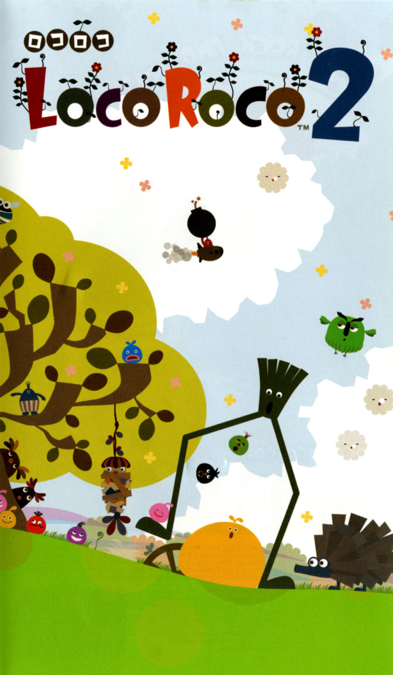 LocoRoco 2 PSP Inside Cover Right