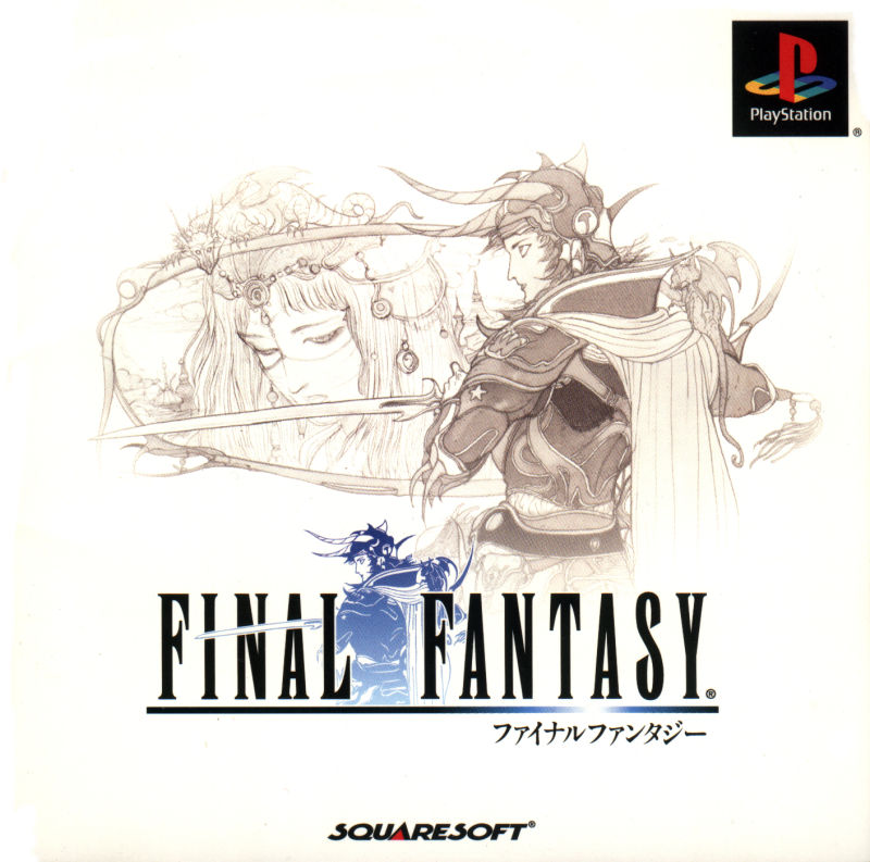 Final Fantasy PlayStation Front Cover