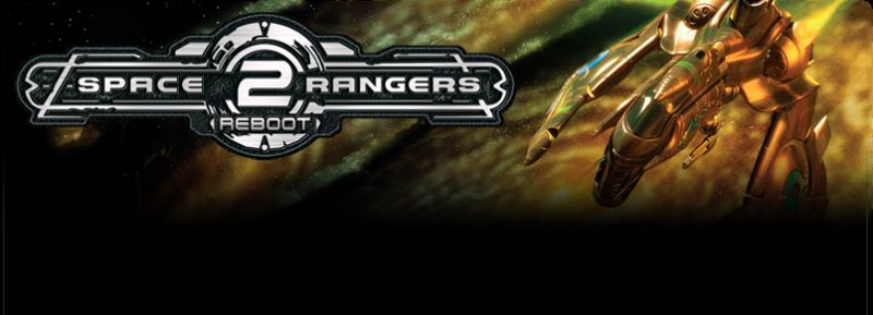 Space Rangers 2: Reboot Windows Front Cover