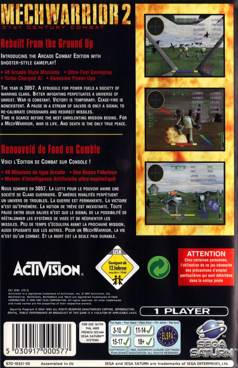 MechWarrior 2: 31st Century Combat SEGA Saturn Back Cover
