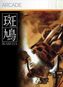 Ikaruga Xbox 360 Front Cover