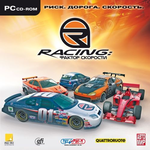 rFactor Windows Front Cover