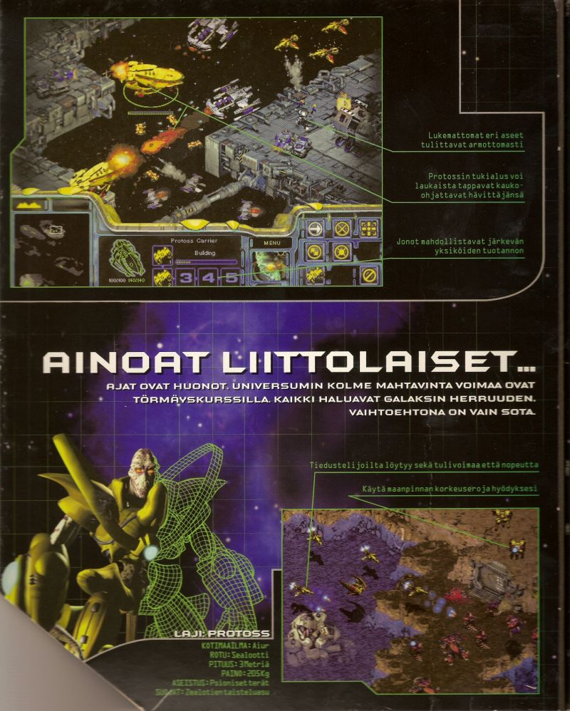 StarCraft Windows Inside Cover Left