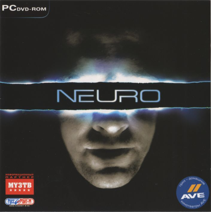Neuro Windows Front Cover