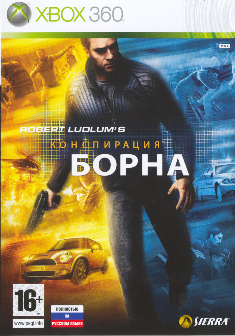bourne conspiracy pc game free download