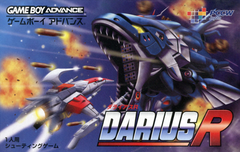 Darius R Game Boy Advance Front Cover