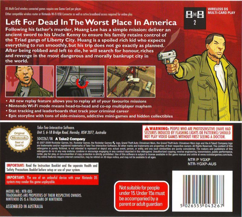 Grand Theft Auto: Chinatown Wars Nintendo DS Front Cover