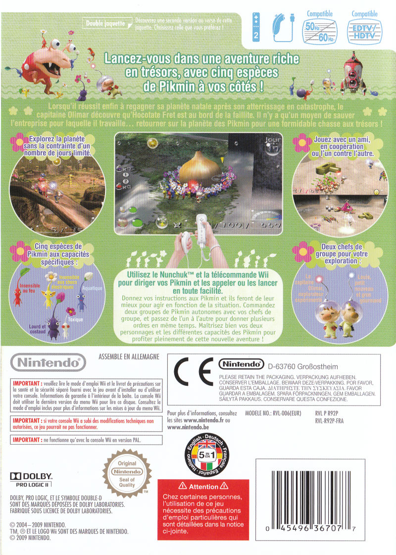 Pikmin 2 Wii Back Cover