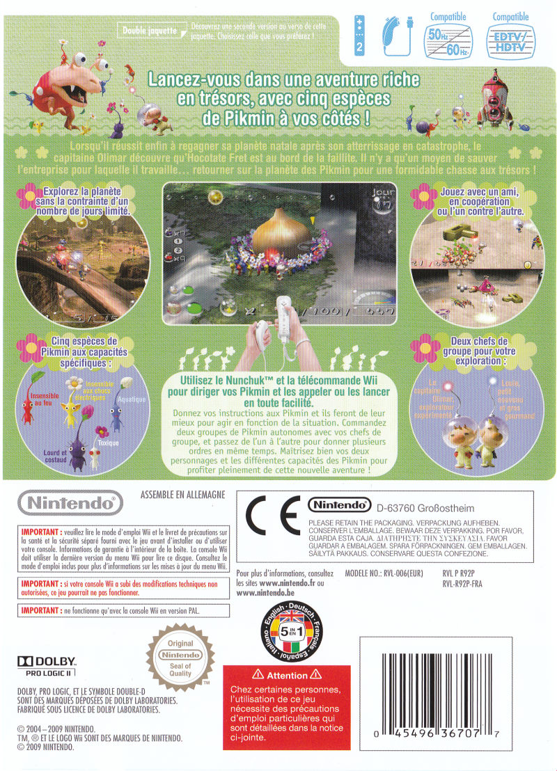Pikmin 2 Wii Back Cover Reversed
