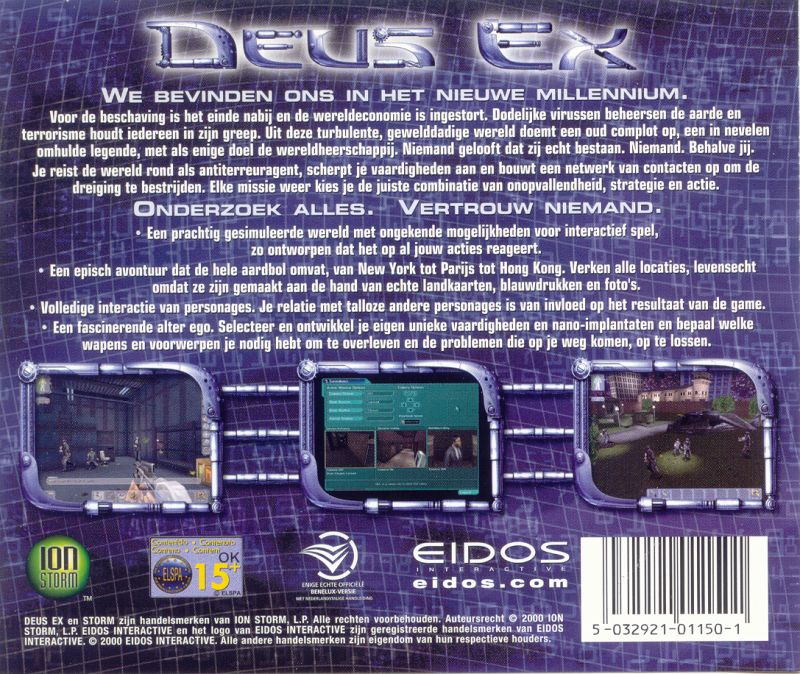 Deus Ex Windows Other Jewel Case - Back