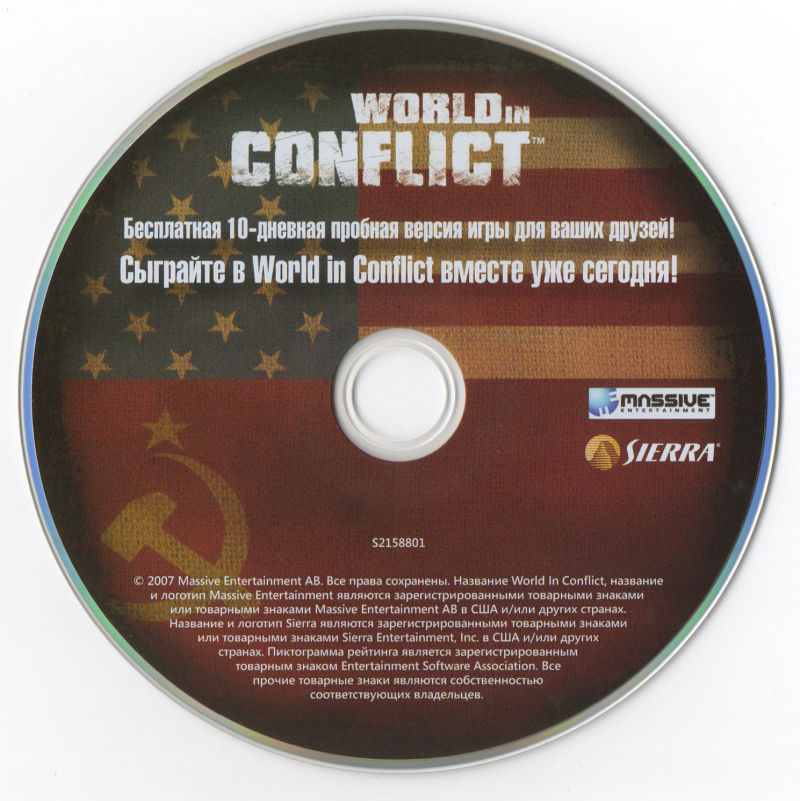 World in Conflict Windows Media Trial DVD