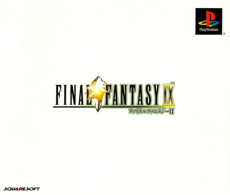 Image result for Final Fantasy IX box art Japan