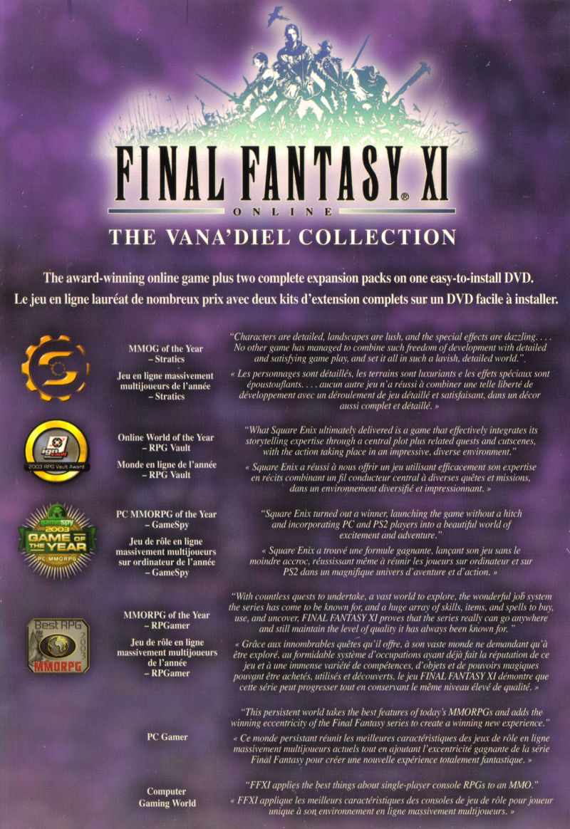 Final Fantasy XI Online: The Vana'Diel Collection Windows Inside Cover Left Inlay