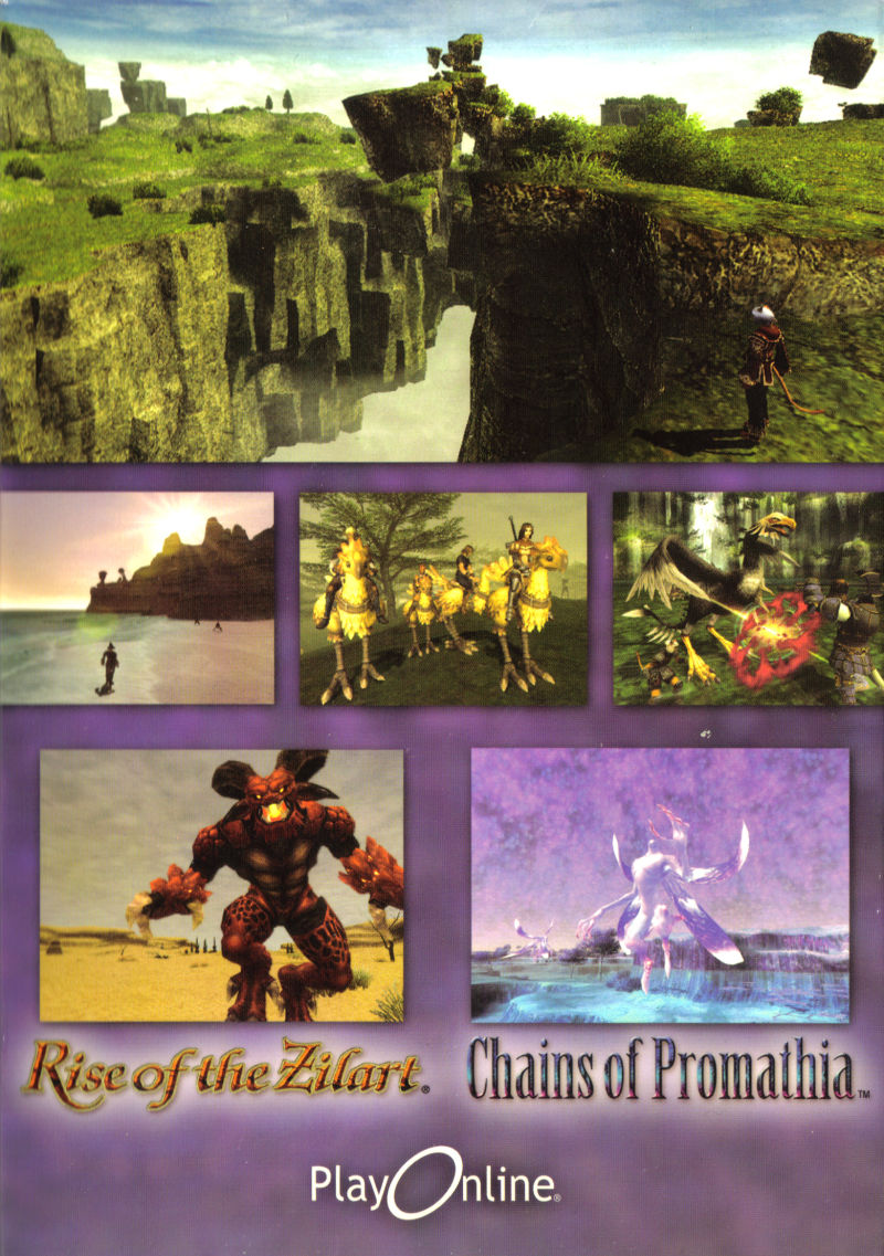 Final Fantasy XI Online: The Vana'Diel Collection Windows Inside Cover Right Inlay