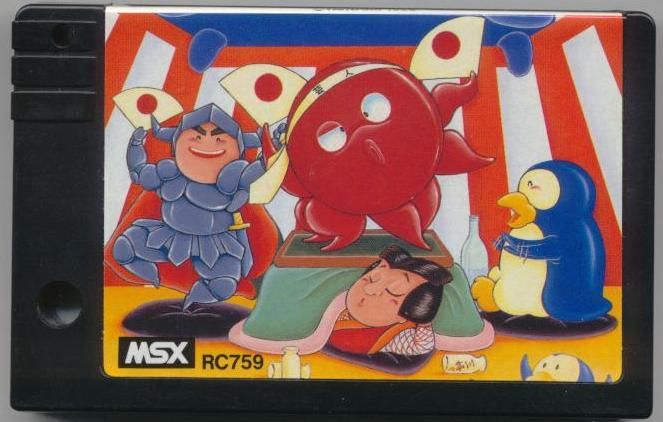 Parodius MSX Media