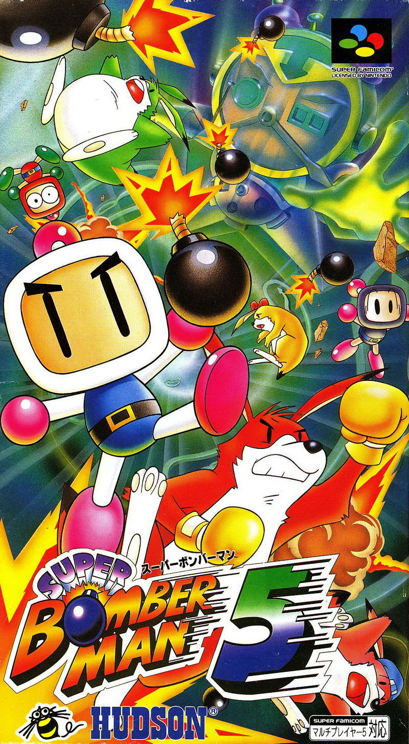 Super Bomberman 5 SNES Front Cover