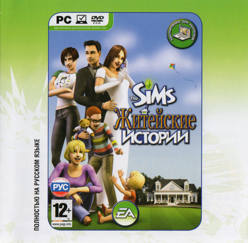 The Sims: Life Stories Windows Front Cover