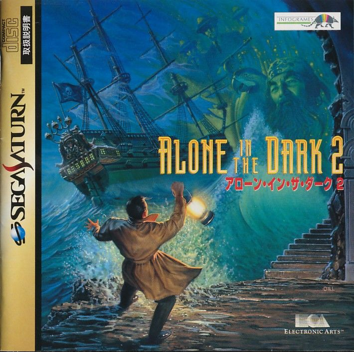 Alone In The Dark 2 For Sega Saturn 1996 Mobygames
