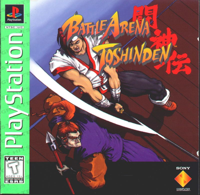Battle Arena Toshinden PlayStation Front Cover