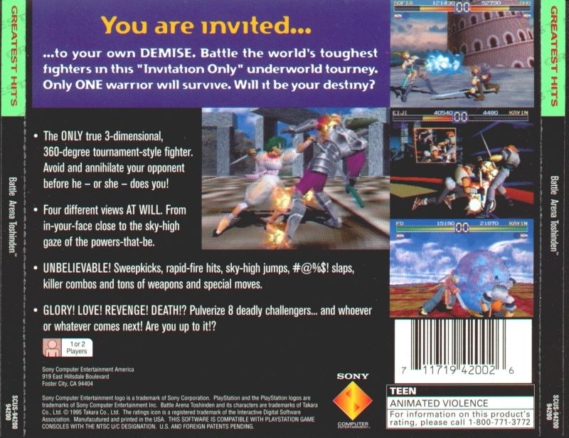 Battle arena toshinden 1996 dos box cover art mobygames battle arena toshinden playstation back cover stopboris Images