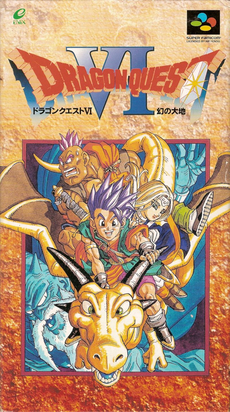 Dragon Quest VI: Maboroshi no Daichi SNES Front Cover