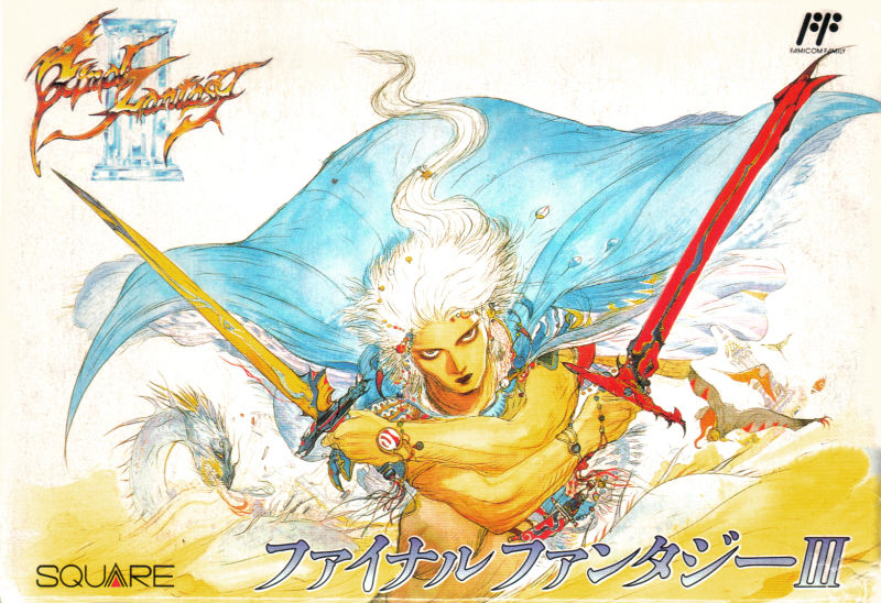 Final Fantasy III NES Front Cover