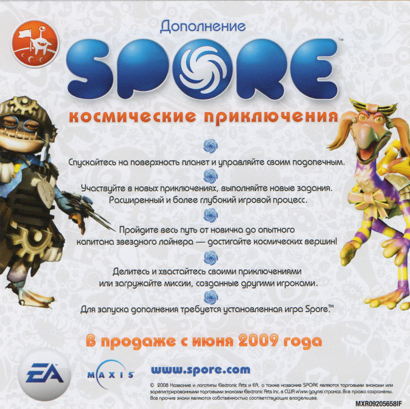 Spore Macintosh Inside Cover